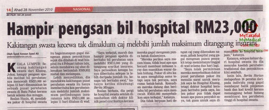 medical card company limit rendah